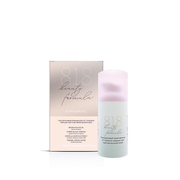 8.1.8 beauty formula гиалуроновый крем-филлер от глубоких морщин для чувствительной кожи 30 мл