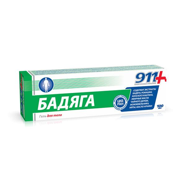 911 бадяга гель для тела (от синяков и ушибов) 100мл