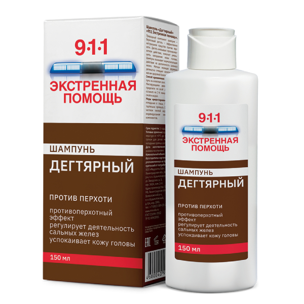 """911 экстренная помощь шампунь """"дегтярный"""" фл. 150мл"""