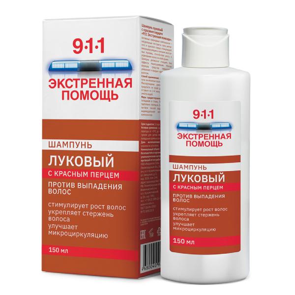"""911 экстренная помощь шампунь """"луковый"""" с красным перцем фл. 150мл"""