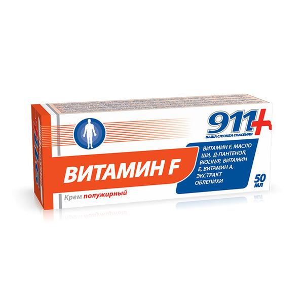 911 витамин ф крем п/жирный 50мл