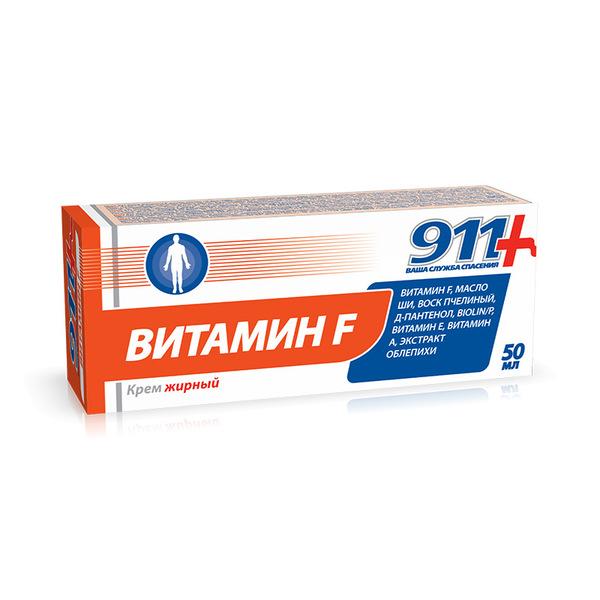 911 витамин ф крем жирный 50мл