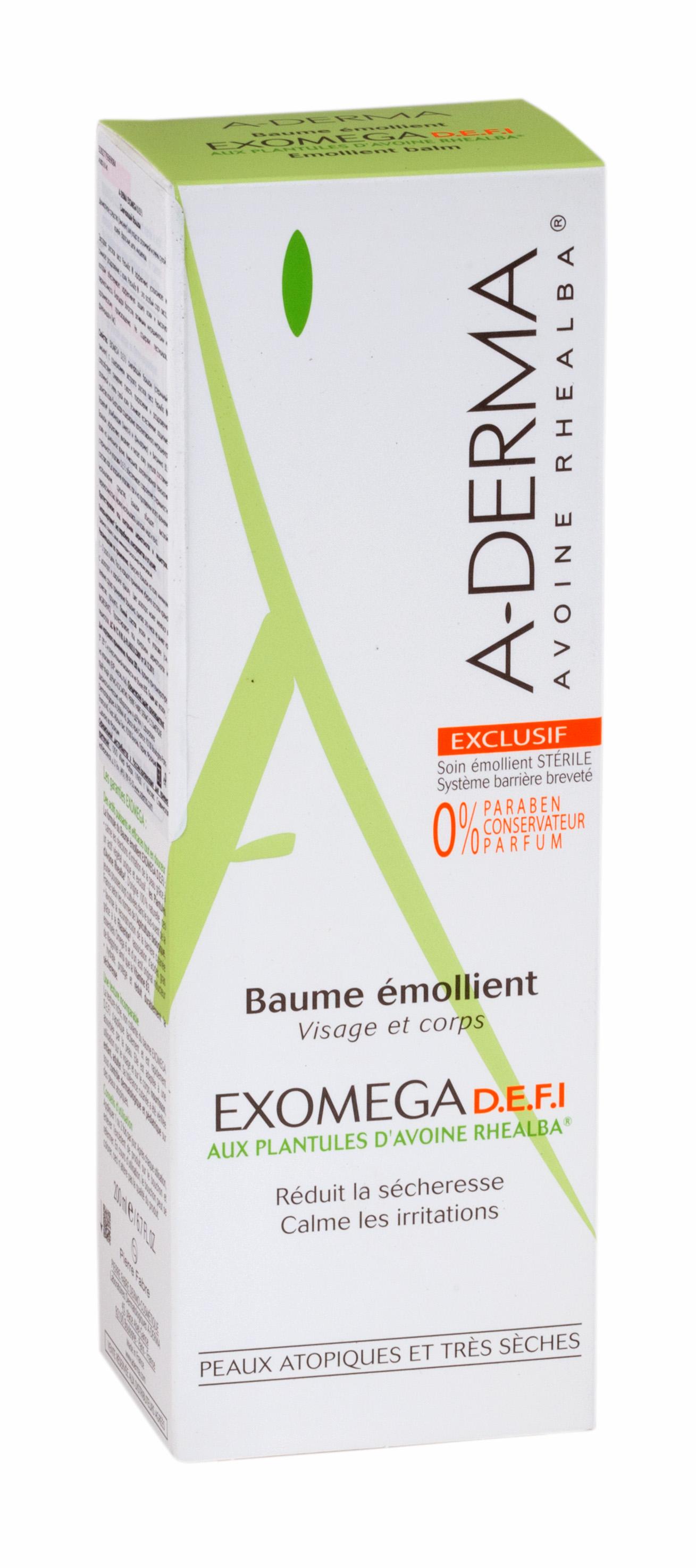 А-дерма эгзомега бальзам смягчающий 200мл (c36908)