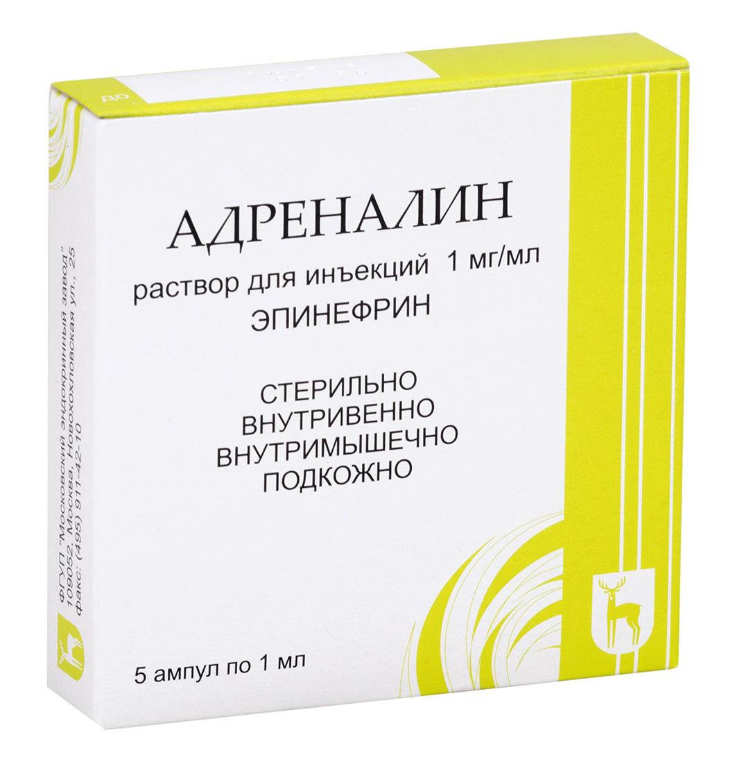Адреналин р-р д/ин. 1мг/мл 1мл n5