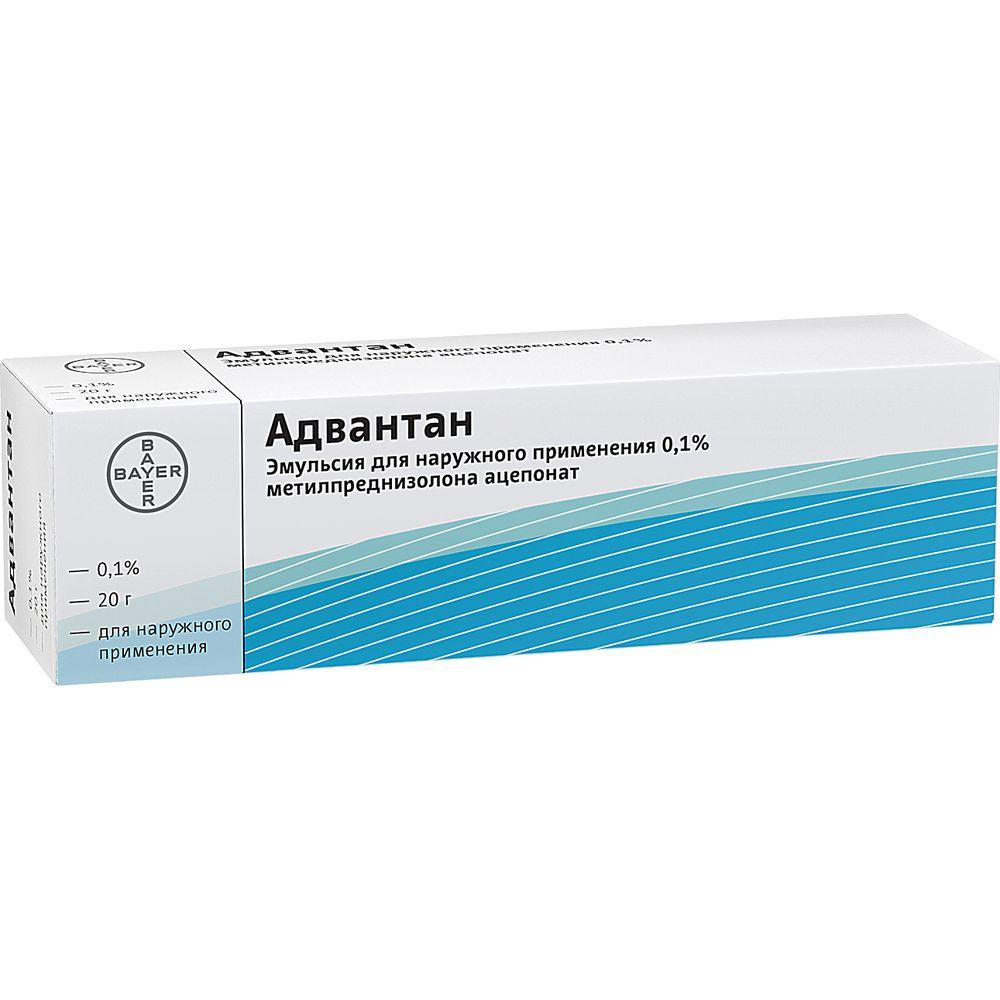 Адвантан эмульсия наружн. 0,1% 20г n1