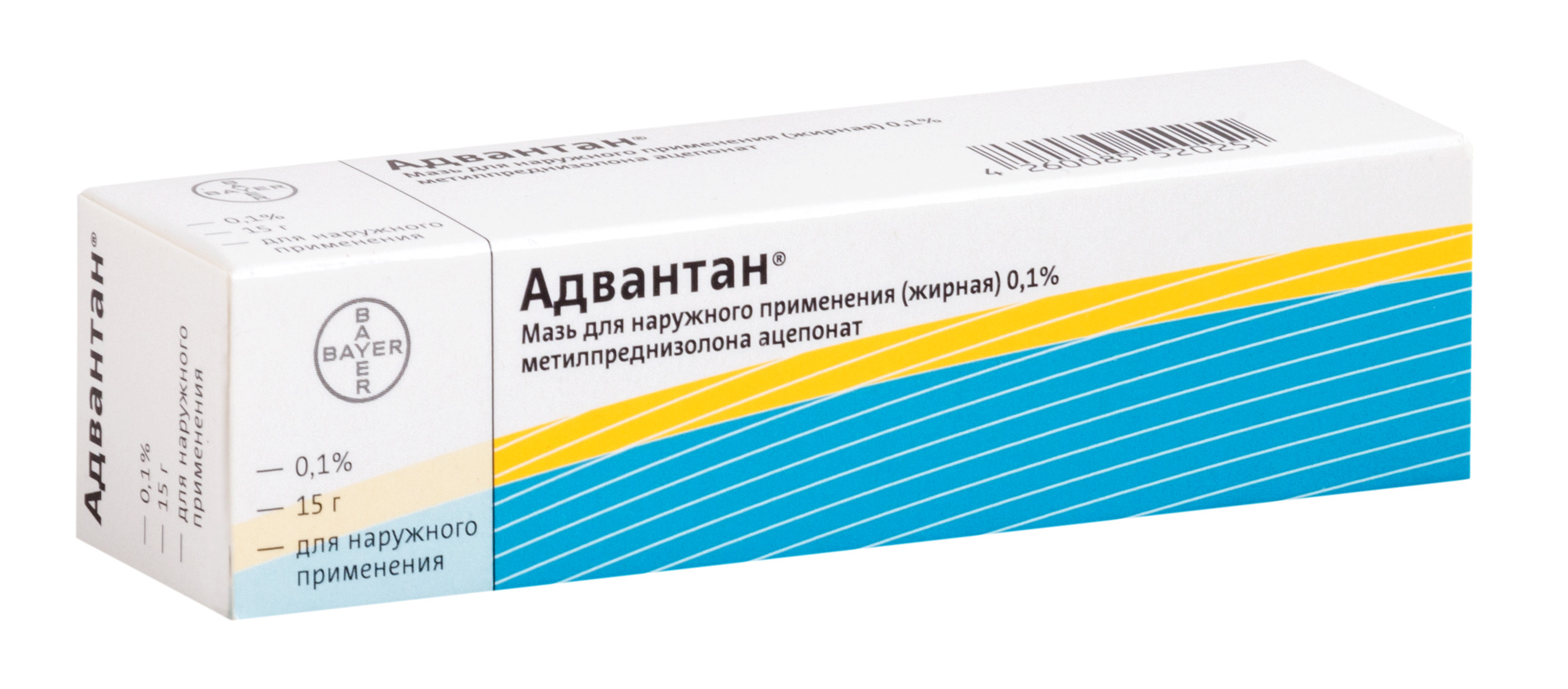 Адвантан крем 0,1% 15г n1