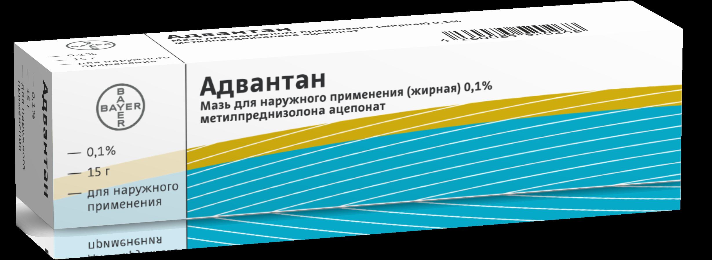 Адвантан мазь жирная 0,1% 15г n1
