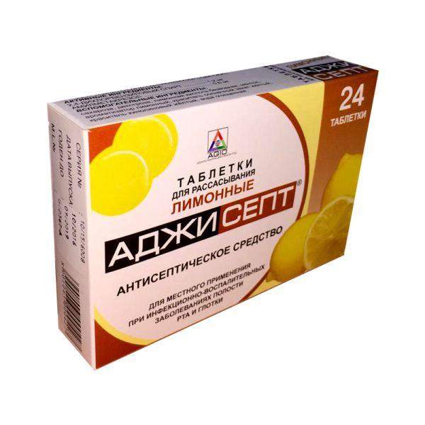 Аджисепт таблетки для рассасывания 24 шт лимон