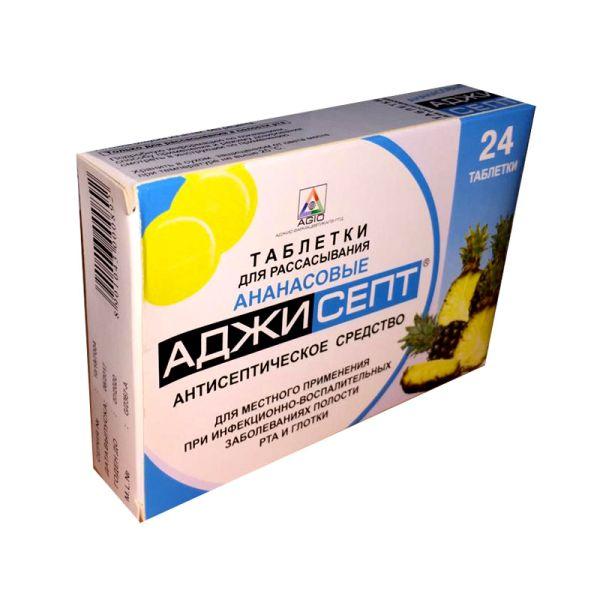 Аджисепт таблетки для рассасывания 24шт ананас