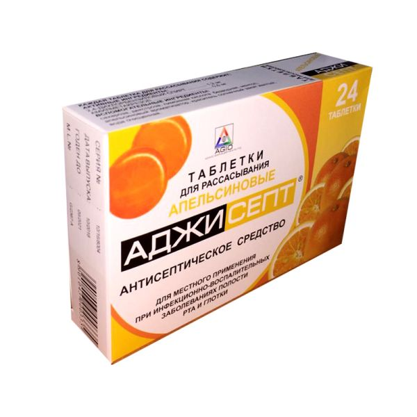Аджисепт таблетки для рассасывания 24шт апельсин