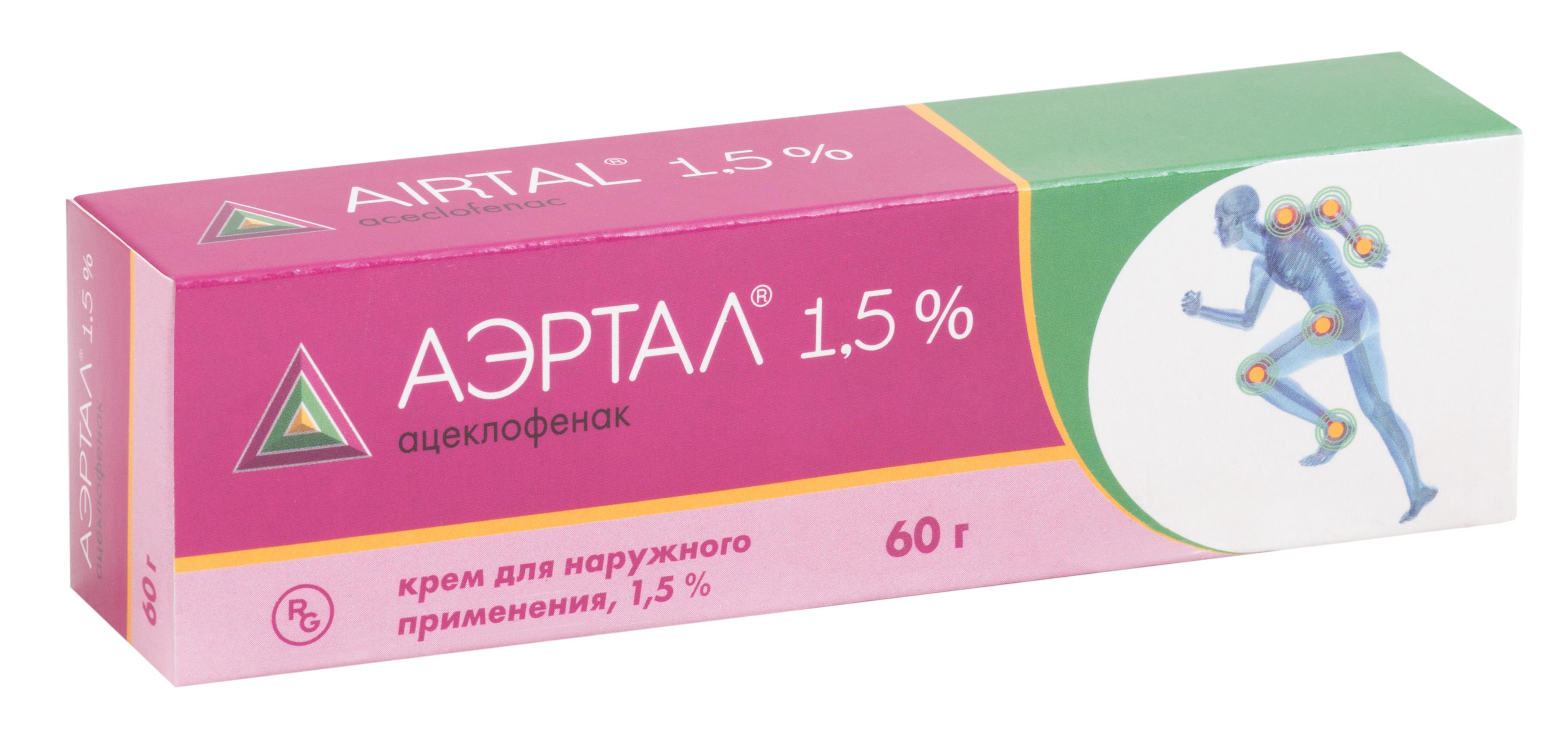Аэртал крем 1,5% 60г