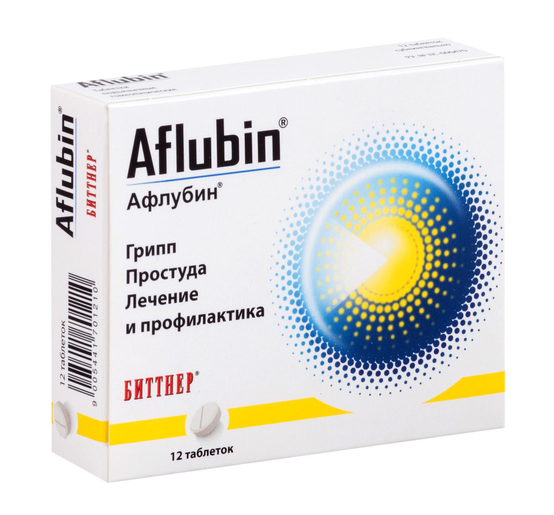 Афлубин таб. гомеопат. n12