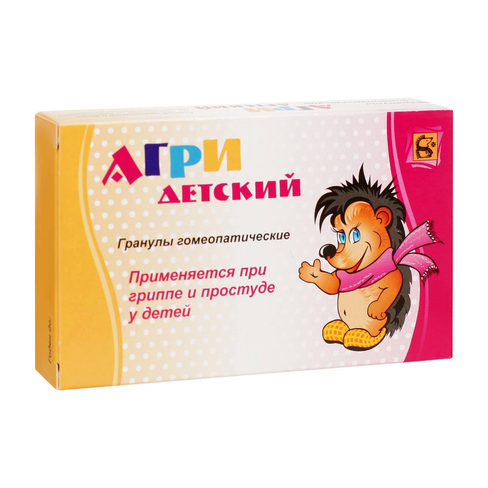 Агри детский (антигриппин гомеопат.) гран. n2 (10г+10г)