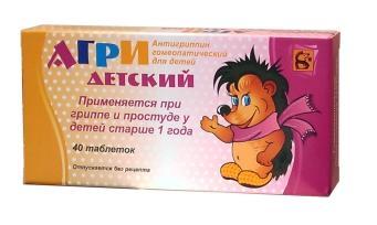 Агри детский (антигриппин гомеопат.) таб. n40