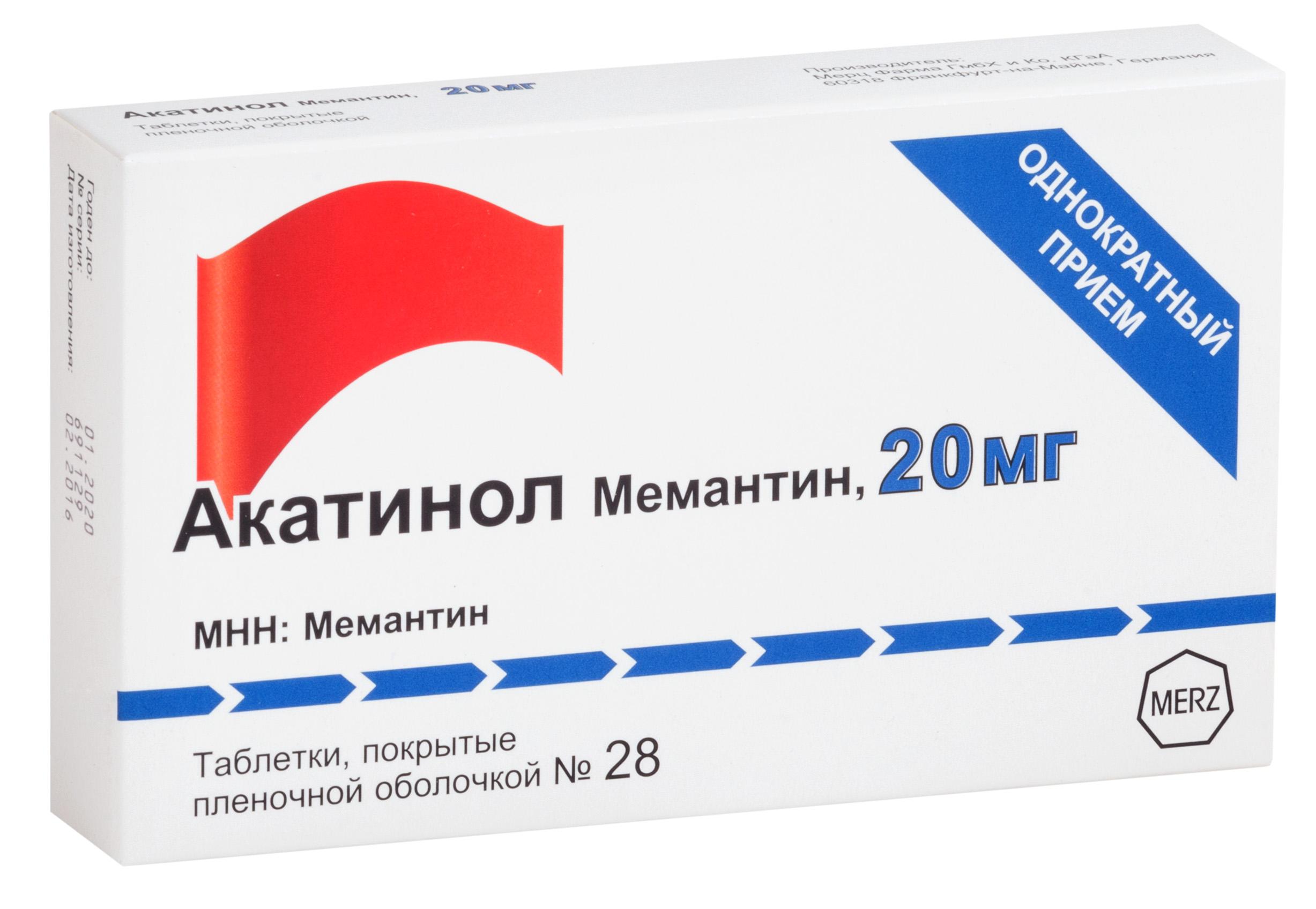 Акатинол мемантин таб. п.п.о. 20мг n28