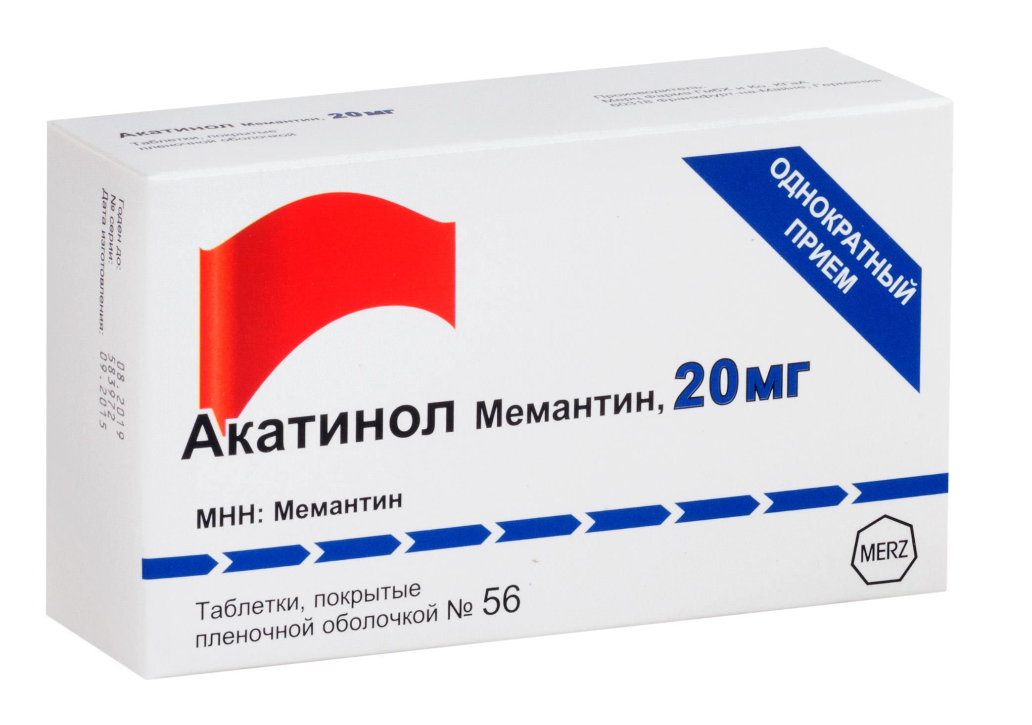 Акатинол мемантин таб. п.п.о. 20мг n56