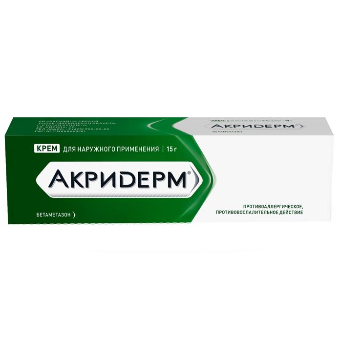 Акридерм крем 0,05% 15г n1