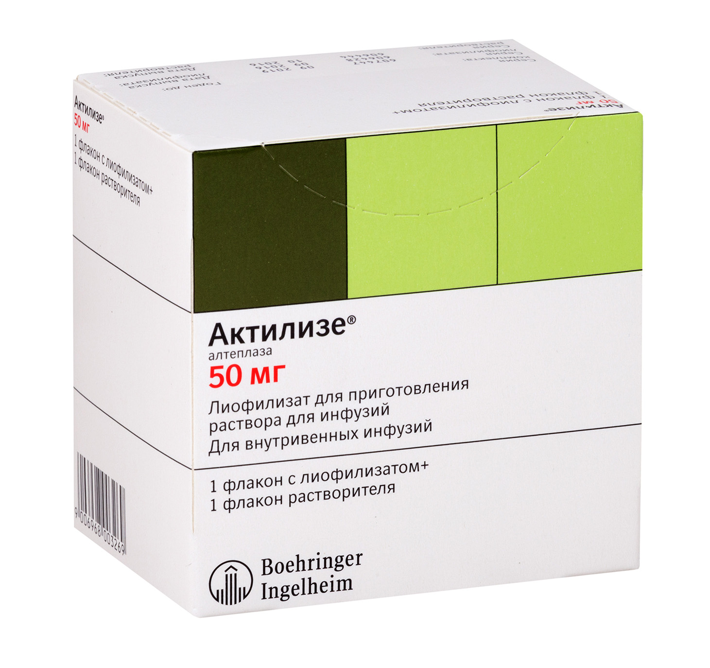Актилизе лиоф. д/р-ра для инф. 50 мг 50 мл