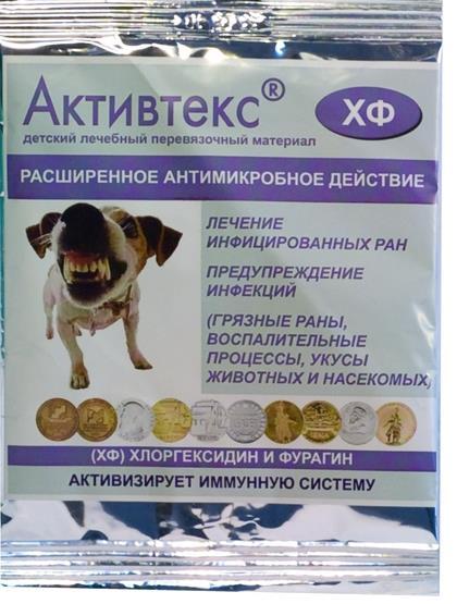 Активтекс хф салфетки антимикробные 10х10 n10 (хлоргексидин-фурагин)