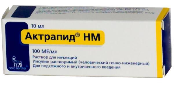 Актрапид hm р-р д/ин. 100ме/мл 10мл n1