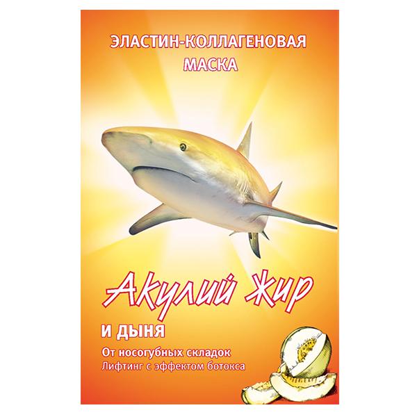 Акулий жир и дыня маска эластин-коллаген от носогубных складок эффект ботокса 10мл