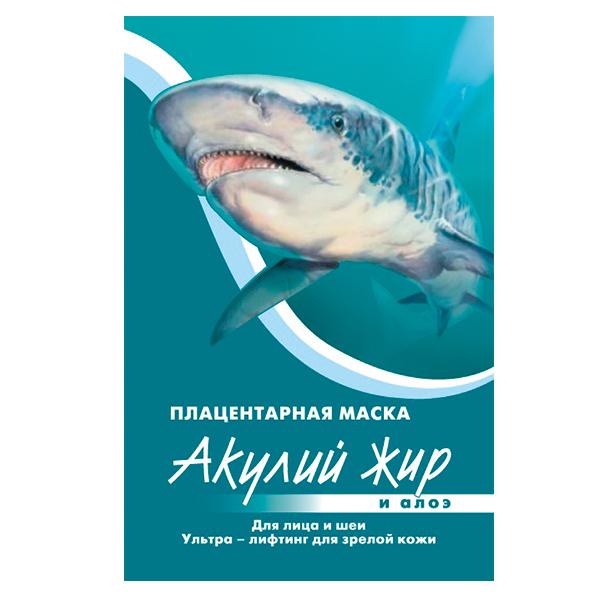 Акулий жир маска плацентарная д/лица и шеи алоэ 10мл