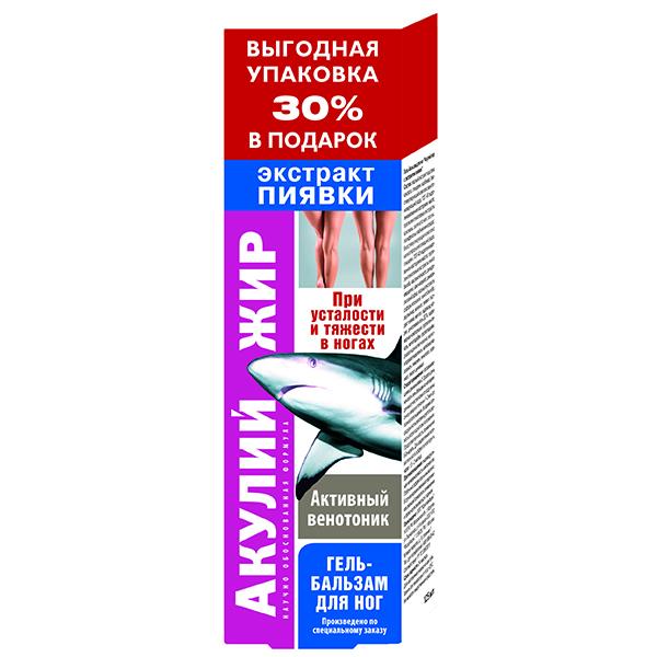 Акулий жир с экстрактом пиявки гель-бальзам для ног туба 125мл