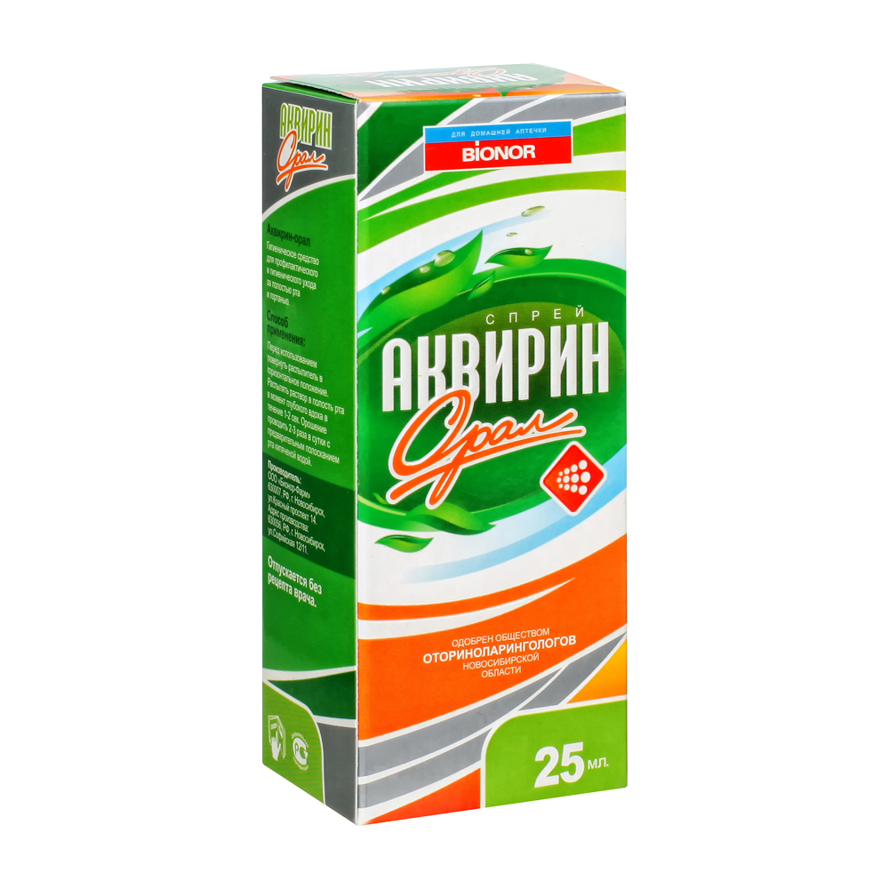 Аквирин Орал спрей д/полости рта 25 мл