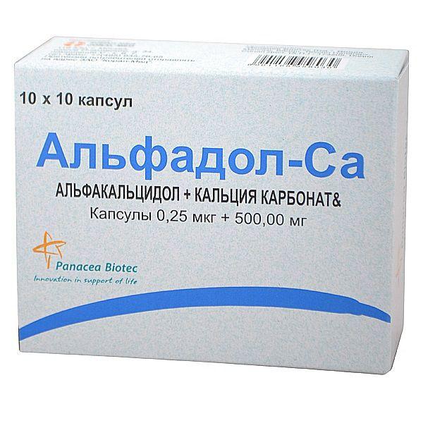 Альфадол-Са капсулы 0,25мкг+500мг 100шт