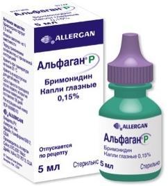 Альфаган р капли гл. 0,15% 5мл n1
