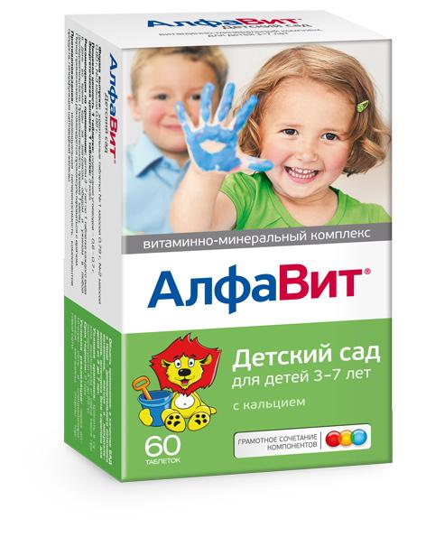 Алфавит детский сад д/детей 3-7лет с кальцием таб. жев. n60