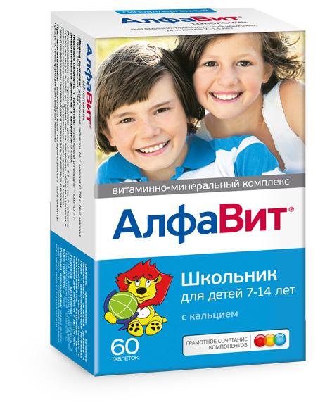 Алфавит школьник д/детей 7-14лет таб. n60