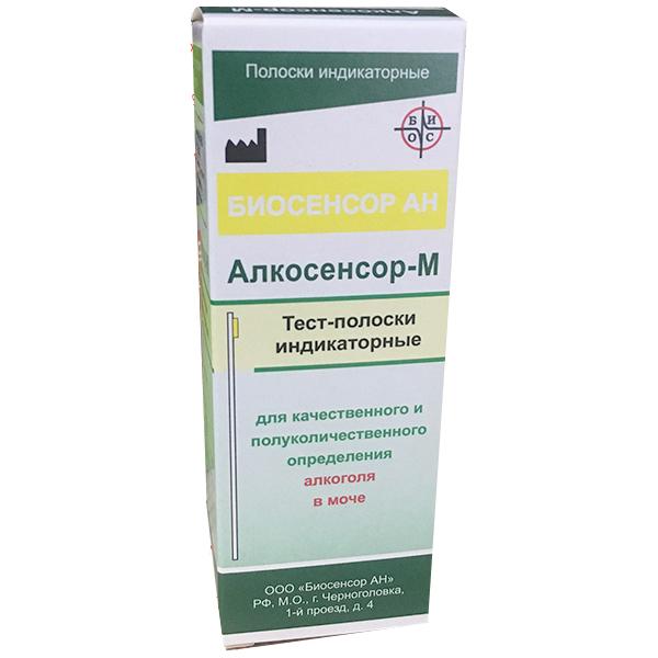 Алкосенсор-м тест-полоски индикаторные для качественного и полуколичественного определения алкоголя в моче №25