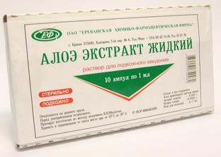 Алоэ экстр. жидк. р-р д/ин. 1мл n10