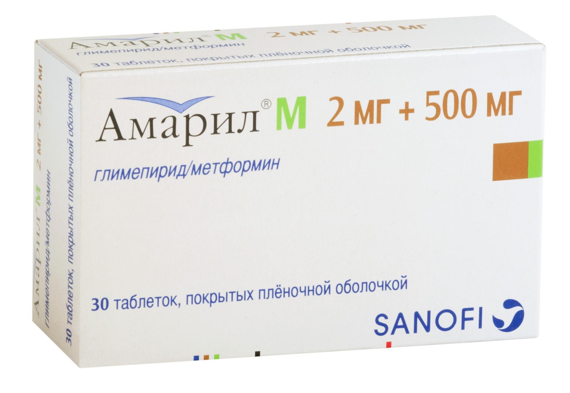 Амарил м таб. п.п.о. 2мг+500мг n30