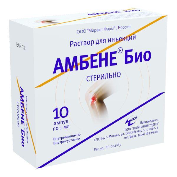 Амбене био р-р д/ин. амп. 1мл №10