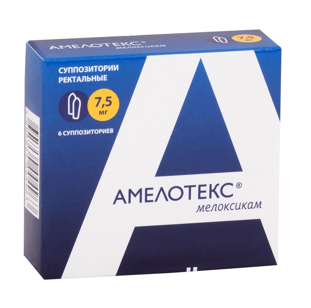 Амелотекс супп. рект. 7,5мг n6