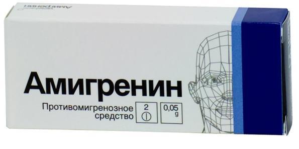 Амигренин таб. п.о 50мг n2