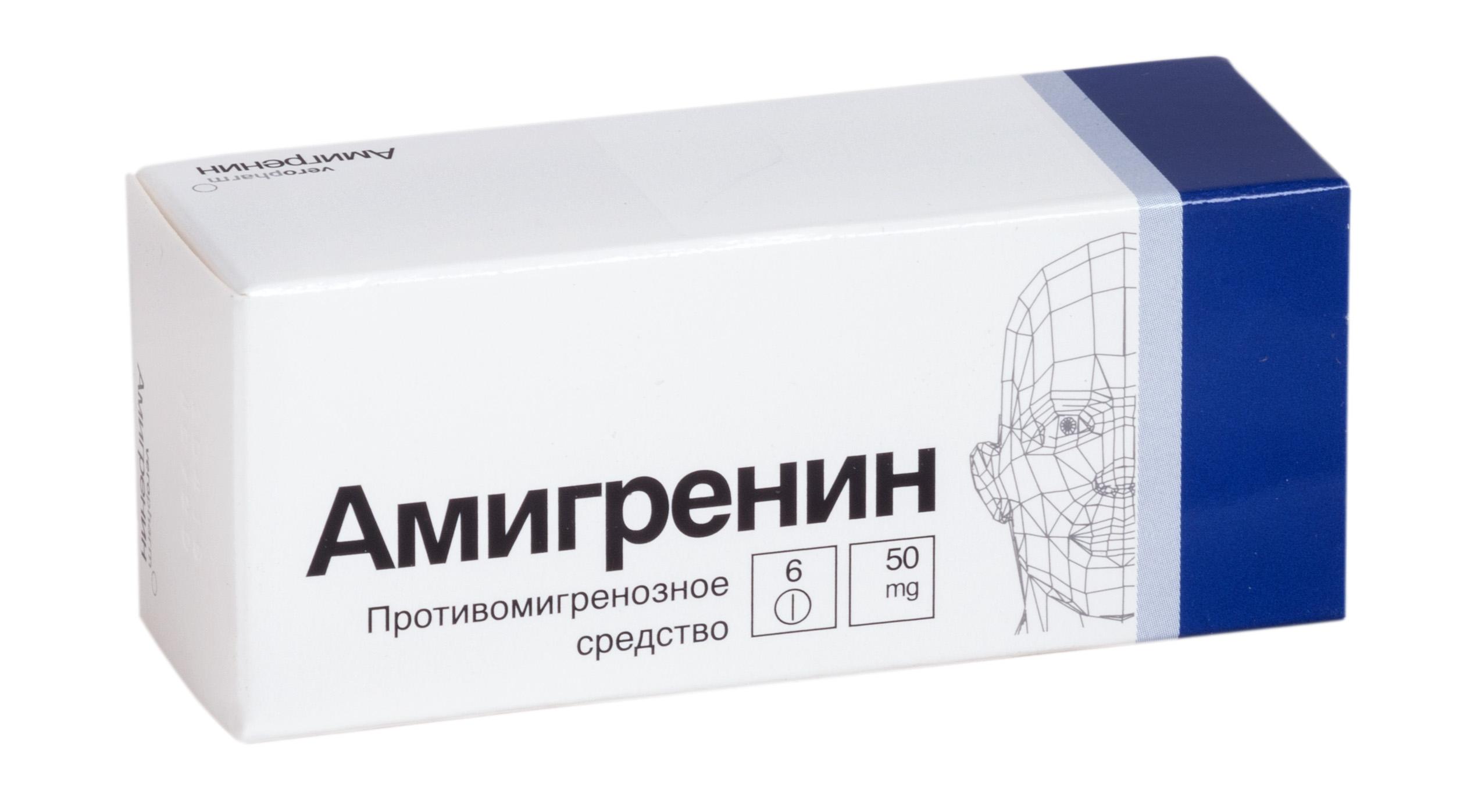 Амигренин таб. п.о 50мг n6