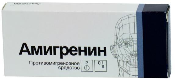Амигренин таб. п.п.о. 100мг n2