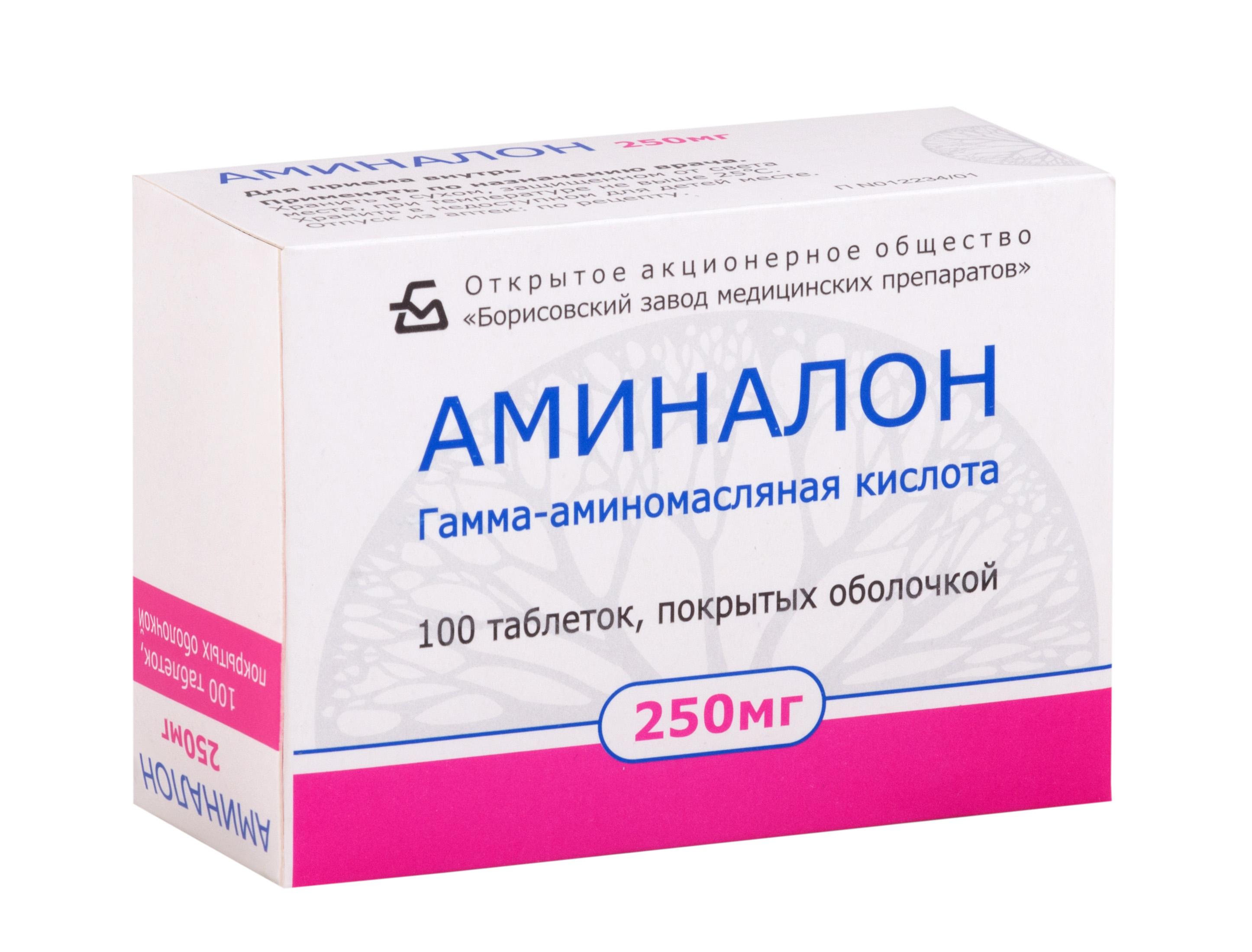 Аминалон таб. п/о 0,25г №100