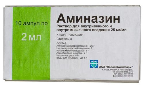 Аминазин р-р в/в и в/м 2,5% 2мл n10