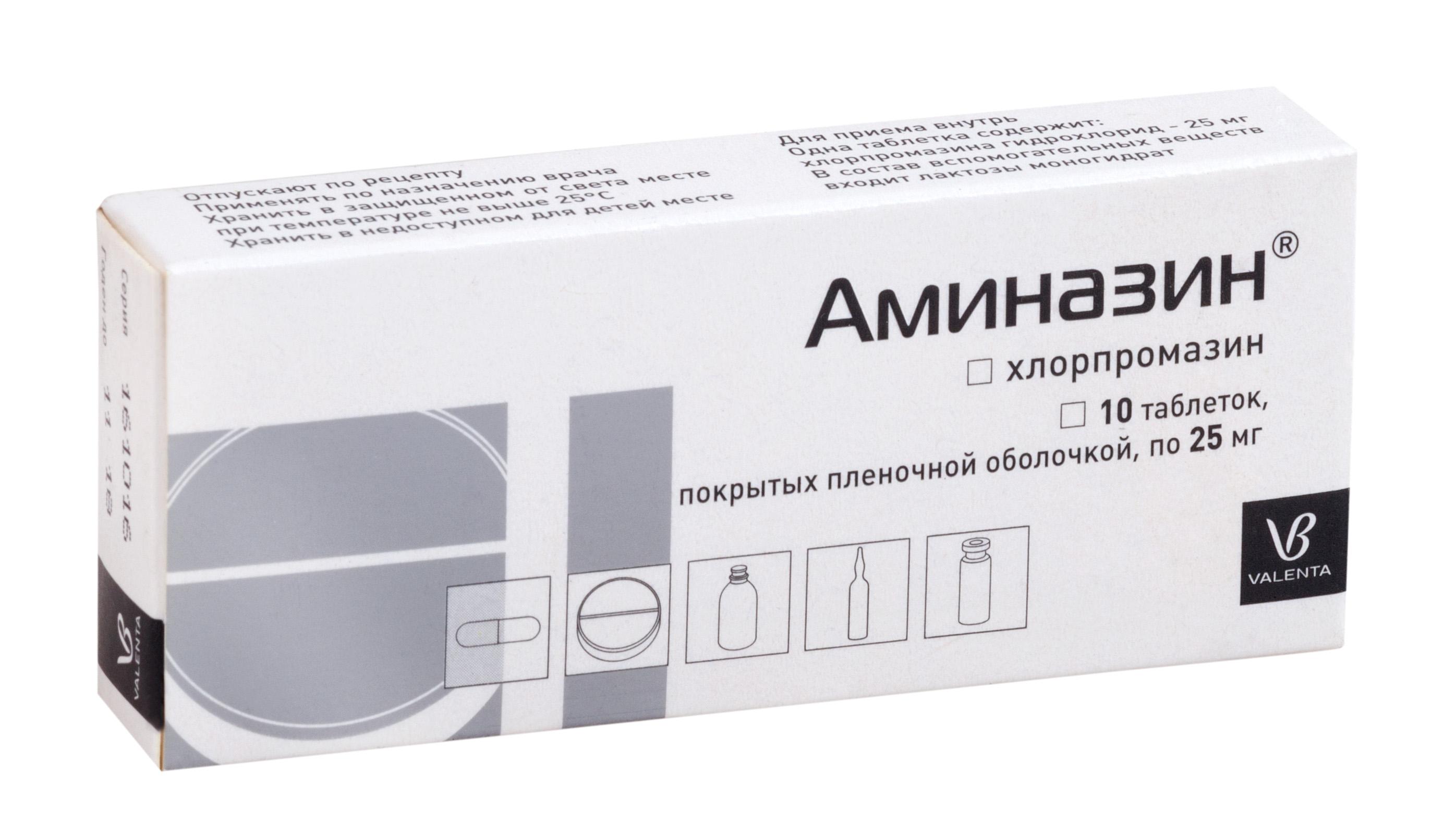 Аминазин таб. п.п.о. 25мг n10