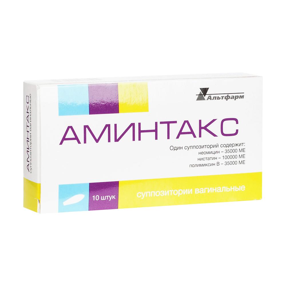 Аминтакс супп. вагин. 3500ме+100000ме+35000ме №10