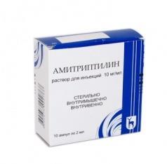 Амитриптилин р-р в/в и в/м 10мг/мл 2мл n10