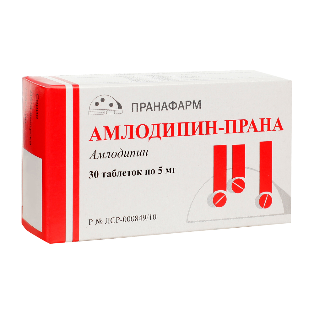 Амлодипин-прана таб. 5мг n30