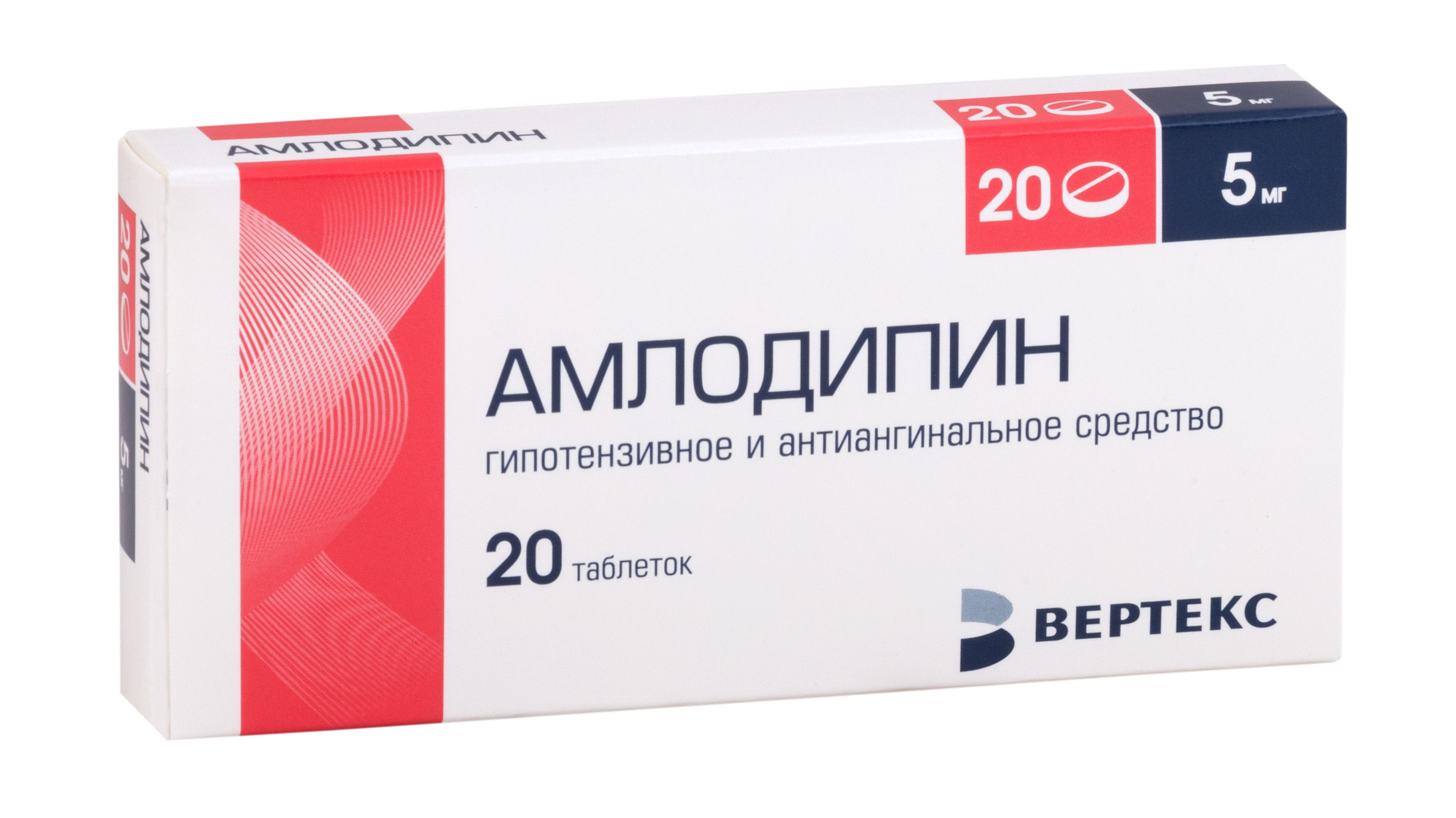 Амлодипин, 5 мг, таблетки, 90 шт., Озон ООО купить в ...