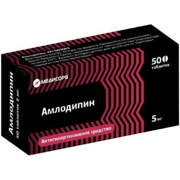 Амлодипин таб. 5мг №50