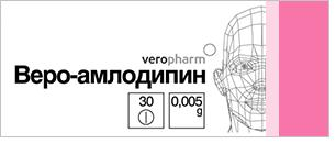 Амлодипин-веро таб. 5мг n30