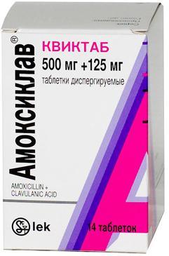 Амоксиклав Квиктаб табл. дисперг. 500 мг + 125 мг №14